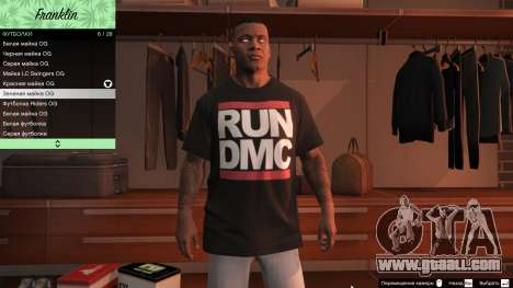 GTA 5 Franklin Hip Hop T-Shirts sixth screenshot