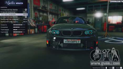 GTA 5 BMW 1M v1.0 front right side view