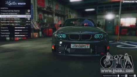 BMW 1M v1.0 for GTA 5