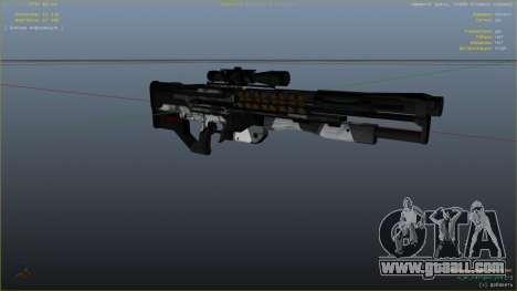 GTA 5 M2014 Gauss Rifle из Crysis 2 fourth screenshot