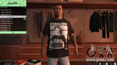 GTA 5 Franklin Hip Hop T-Shirts fourth screenshot