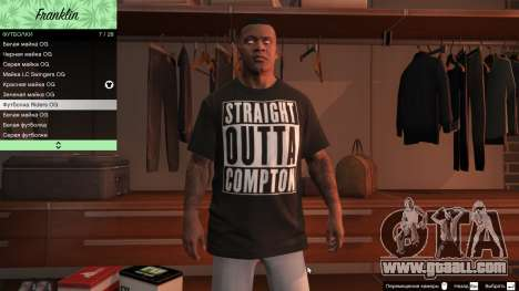 GTA 5 Franklin Hip Hop T-Shirts seventh screenshot