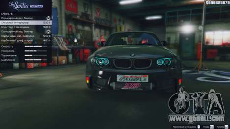 GTA 5 BMW 1M v1.0 right side view