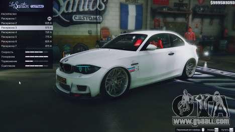 GTA 5 BMW 1M v1.0 wheel