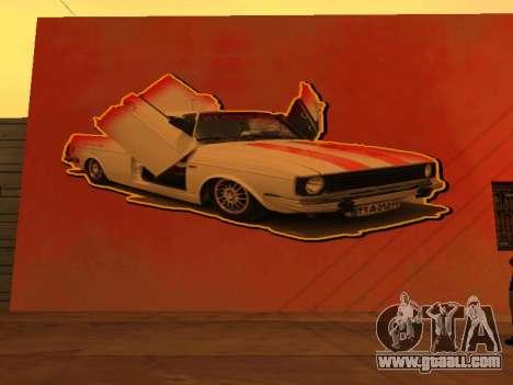 Peykan Wall Graffiti for GTA San Andreas