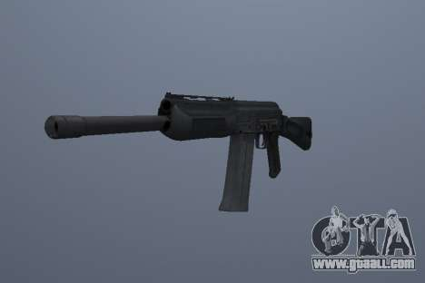 Saiga-12 for GTA San Andreas second screenshot