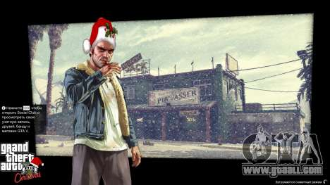 Christmas boot screens for GTA 5