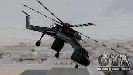 GTA 5 HVY Skylift for GTA San Andreas