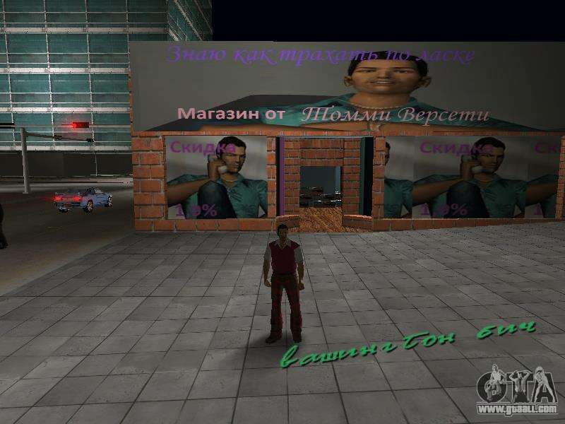 gta3 hot coffee mod download for pc