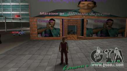 Shop from Tommy Vercetti for GTA Vice City