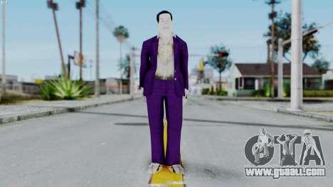 Bully Insanity Edition - MJ for GTA San Andreas second screenshot
