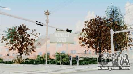 Vegetation Ultra HD for GTA San Andreas second screenshot