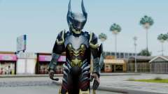 Kingdom Hearts BBS - Ventus Armored v1 for GTA San Andreas