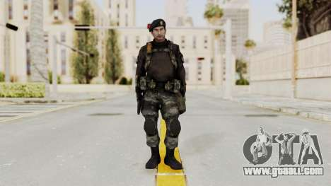 Battery Online Soldier 2 for GTA San Andreas second screenshot