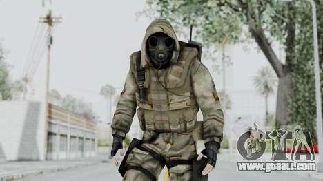 Hodeed SAS 8 for GTA San Andreas