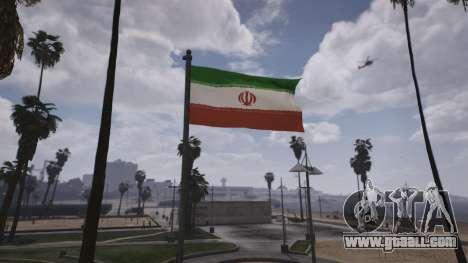 Iranian Flag for GTA 5