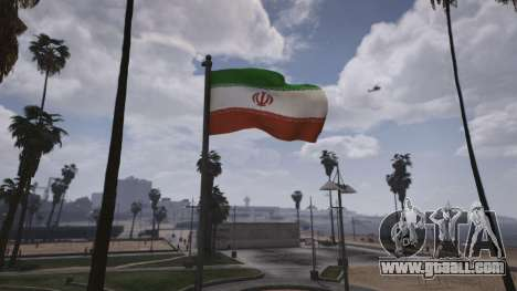 GTA 5 Iranian Flag fifth screenshot