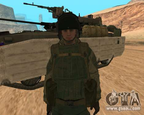 Special forces of the Russian Federation for GTA San Andreas third screenshot