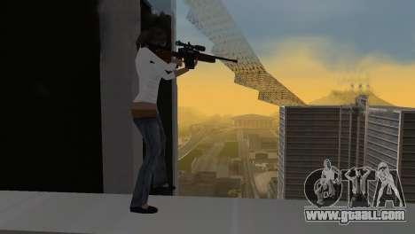 VIP Sniper Rifle for GTA San Andreas third screenshot