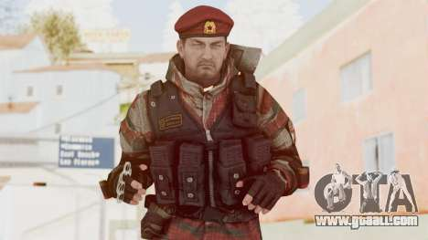 Battery Online Russian Soldier 1 v2 for GTA San Andreas