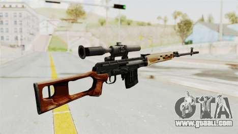 Sniper with New Realistic Crosshair for GTA San Andreas second screenshot