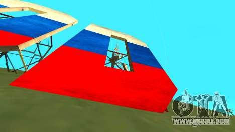 New Vinewood Russia for GTA San Andreas third screenshot