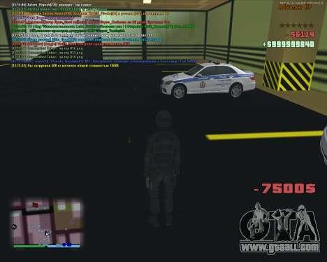 CLEO Fakearmy for GTA San Andreas third screenshot