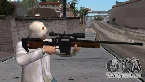 VIP Sniper Rifle for GTA San Andreas