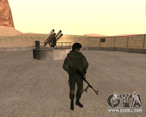 Special forces of the Russian Federation for GTA San Andreas second screenshot