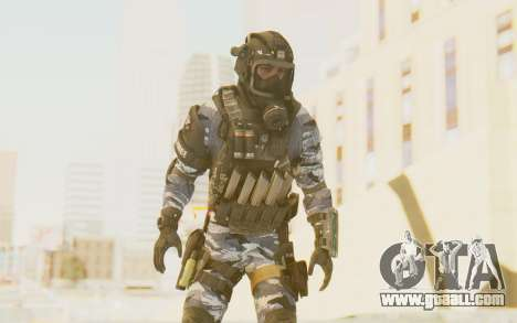 Federation Elite SMG Urban-Navy for GTA San Andreas