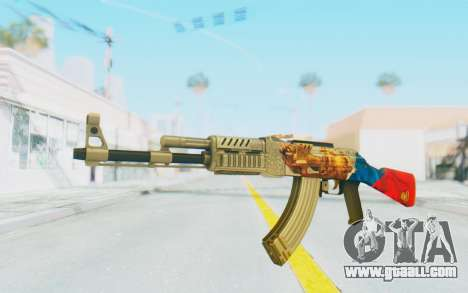AK-47A1 Russian Flag for GTA San Andreas second screenshot