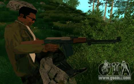 The PKK for GTA San Andreas fifth screenshot