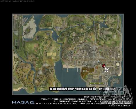 Paint the garage for GTA San Andreas fifth screenshot