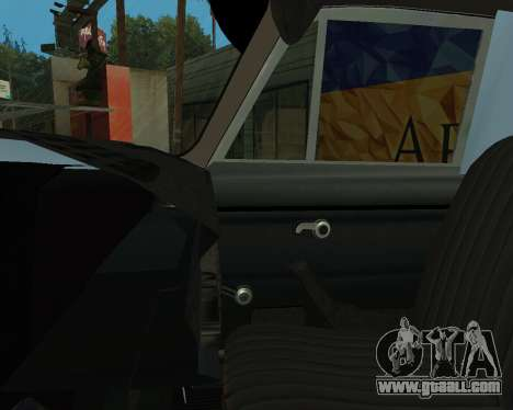 Moskvich 2715 Armenian for GTA San Andreas interior