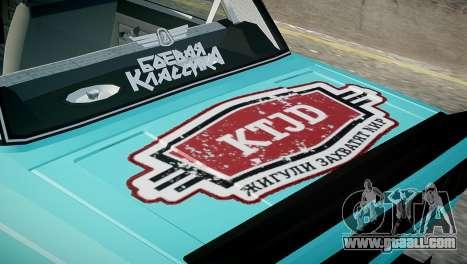 VAZ 2105 for GTA 4 left view