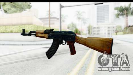 Mirai Solar Marine for GTA San Andreas second screenshot