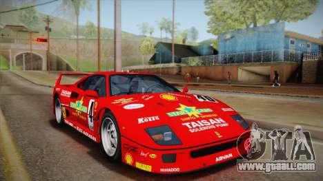 Ferrari F40 (US-Spec) 1989 IVF for GTA San Andreas interior
