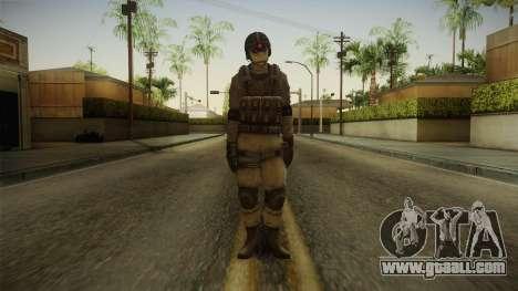 Resident Evil ORC - USS v2 for GTA San Andreas second screenshot