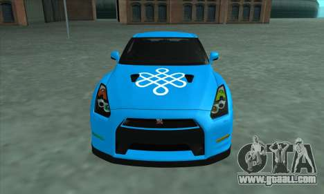 Nissan GTR Egoist 2011 (the Flag of the Kazakh k for GTA San Andreas wheels