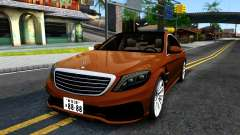 Mercedes-Benz S-class W222 Wald for GTA San Andreas