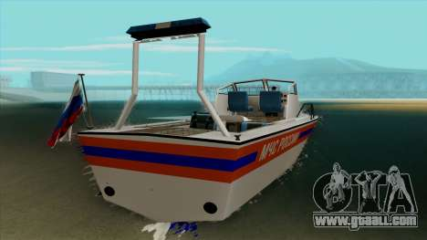 "Rescue boat ""Vostok"" MES for GTA San Andreas"