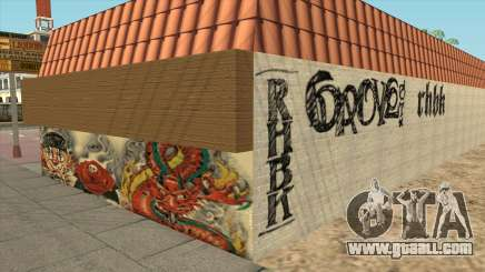 Graffiti in the District of Idlewood for GTA San Andreas