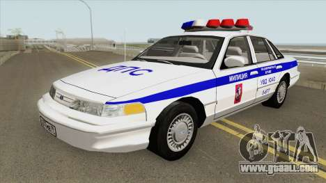 Ford Crown Victoria (Moscow Police) 1997 for GTA San Andreas