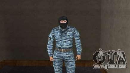 Riot police for GTA San Andreas