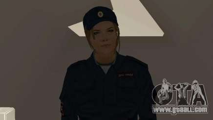 An employee of the Ministry of Internal Affairs for GTA San Andreas