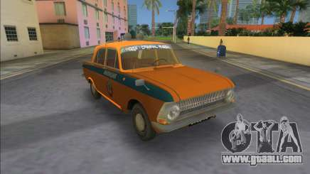 Moscow 412 EE traffic police for GTA Vice City