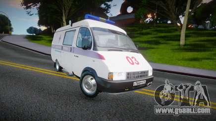 Gaz-32214 (Gazel) - Ambulance for GTA San Andreas