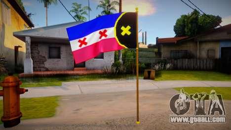 Lmanburg Flag for GTA San Andreas