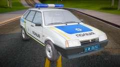 VAZ 2109 Police of Ukraine