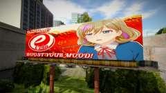 Anime Billboard set 1 (6 in 1)